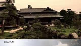 旧藏内家住宅 福岡県築上町