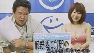 2010年5月7日夜遊びメールバトル金曜 桐野澪.