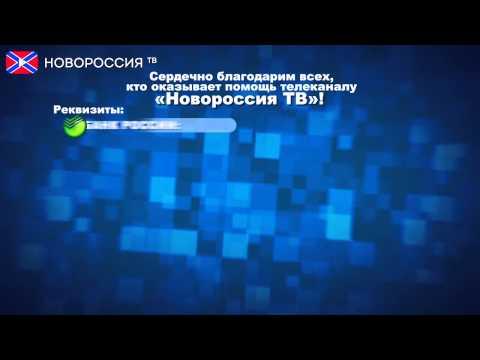 Взрыв в Новомосковске