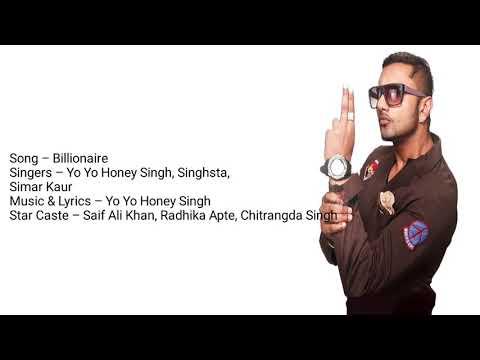 Billionaire Lyrics | Yo Yo Honey Singh | Baazaar | Saif Ali Khan, Roshan Mehra | Billionaire song