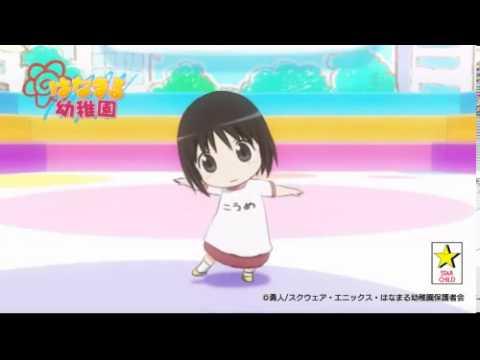 Hanamaru Kindergarten - Panda Neko Dance (Koume) ♥