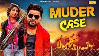 Murder Case | Miss Manvi, Sunder Gautam | Sumit Ujhaniya | Latest Haryanvi Songs Haryanavi 2019