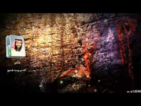 Abbasid Caliphate ( Empire ) 9\9 ( Arabic language ) الخلافة العباسية
