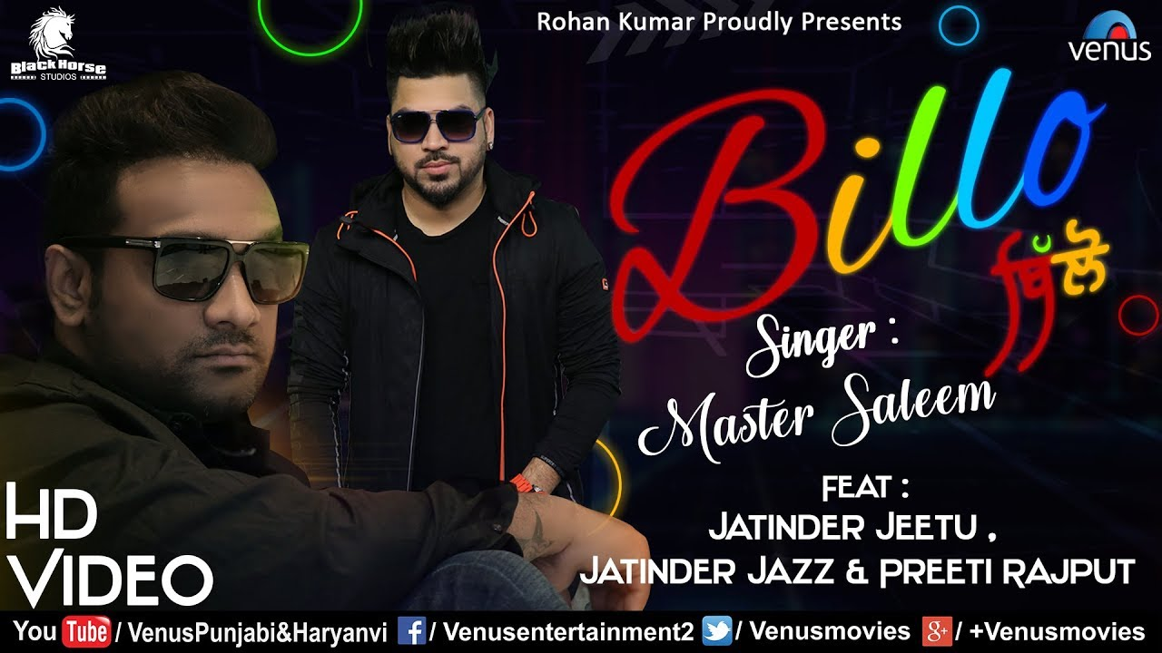 Master Saleem | Billo | HD VIDEO | Feat : Jatinder Jeetu | Preeti Rajput | Latest  Punjabi Song 2018