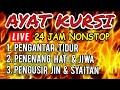 🔴 Live Streaming Ayat Kursi Merdu 1000x Pengusir Setan dan Jin | Pengantar Tidur | Penenang Jiwa