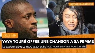 Yaya Touré offre une chanson d'amour à son épouse