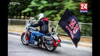 Мотоциклисты клуба «Ночные Волки» провели для керчан патриотическую акцию «Благодарю»