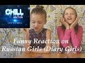 Funny Reaction on Russian Girls Video | Diary Girls | VERY SOUR CANDY | Hindi / Urdu