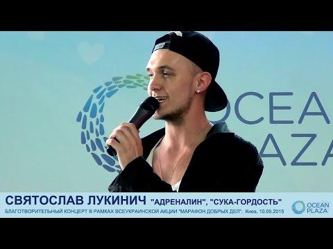 """ROZHDEN. """"Знаешь"""". """"Ни ты ни я"""". ТРЦ Ocean Plaza, Киев, 05.12.2015.из YouTube · Длительность: 8 мин49 с"""