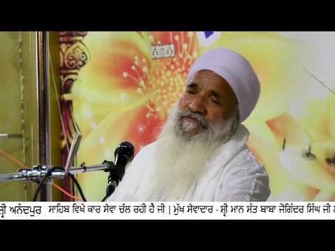 Sant Baba Avtar Singh Ji Dhurkot Wale Barsi Bhagat Baba Moti Ram Ji Diwan 2