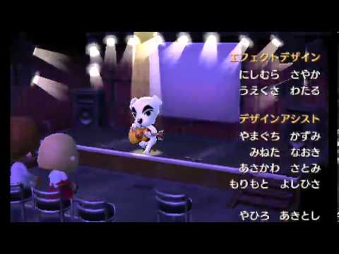 Animal Crossing New Leaf - K.K. Bossa