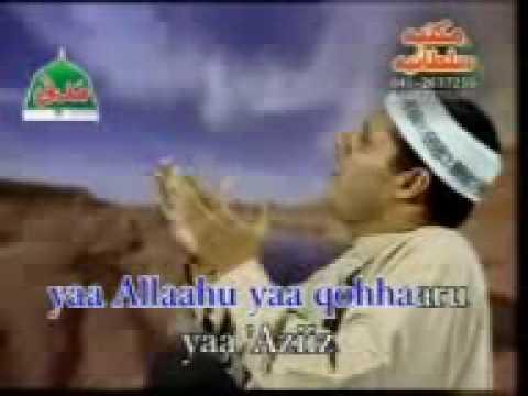 Bismillah hi Ya Allah hu Ya Kareem - Kashif Mir