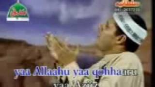 Video Bismillah hi Ya Allah hu Ya Kareem - Kashif Mir download MP3, 3GP, MP4, WEBM, AVI, FLV September 2018