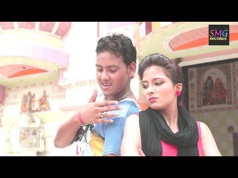 Bhole Nath Manne Yaari Le Baithi - Superhit...