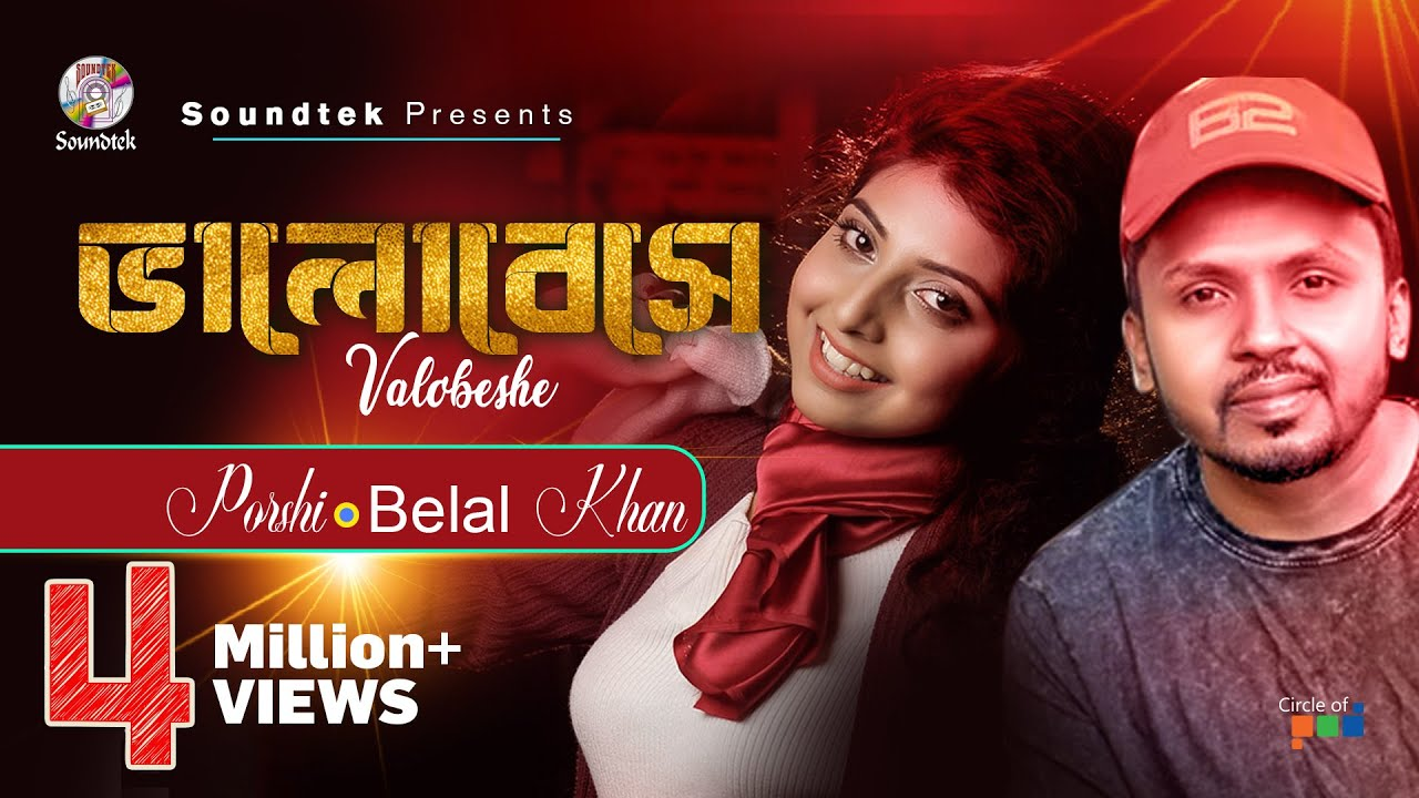 Download Valobeshe   Porshi   Belal Khan   Ahmed Risvy   New Song   Soundtek