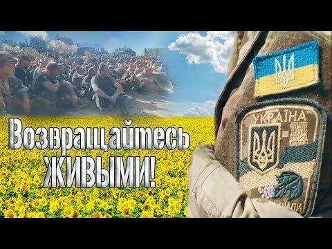 Что связывает Зеленского и студию Квартал 95 с Украинскими Солдатами в АТО?