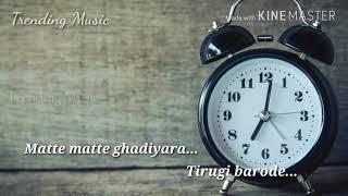 Once upon a time song|Ekangi film|Best Kannada WhatsApp status|