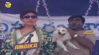 Babu Mohan Old Blockbuster Comedy Movie Scene | Telugu Movies | Express Comedy Club