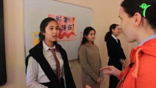 видео Второй иностранный язык в школе 2017/2018