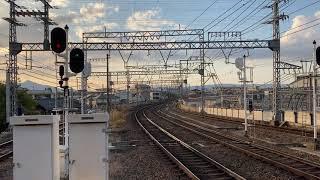 近鉄50000系 特急しまかぜ 京都行き 大和八木駅 発車