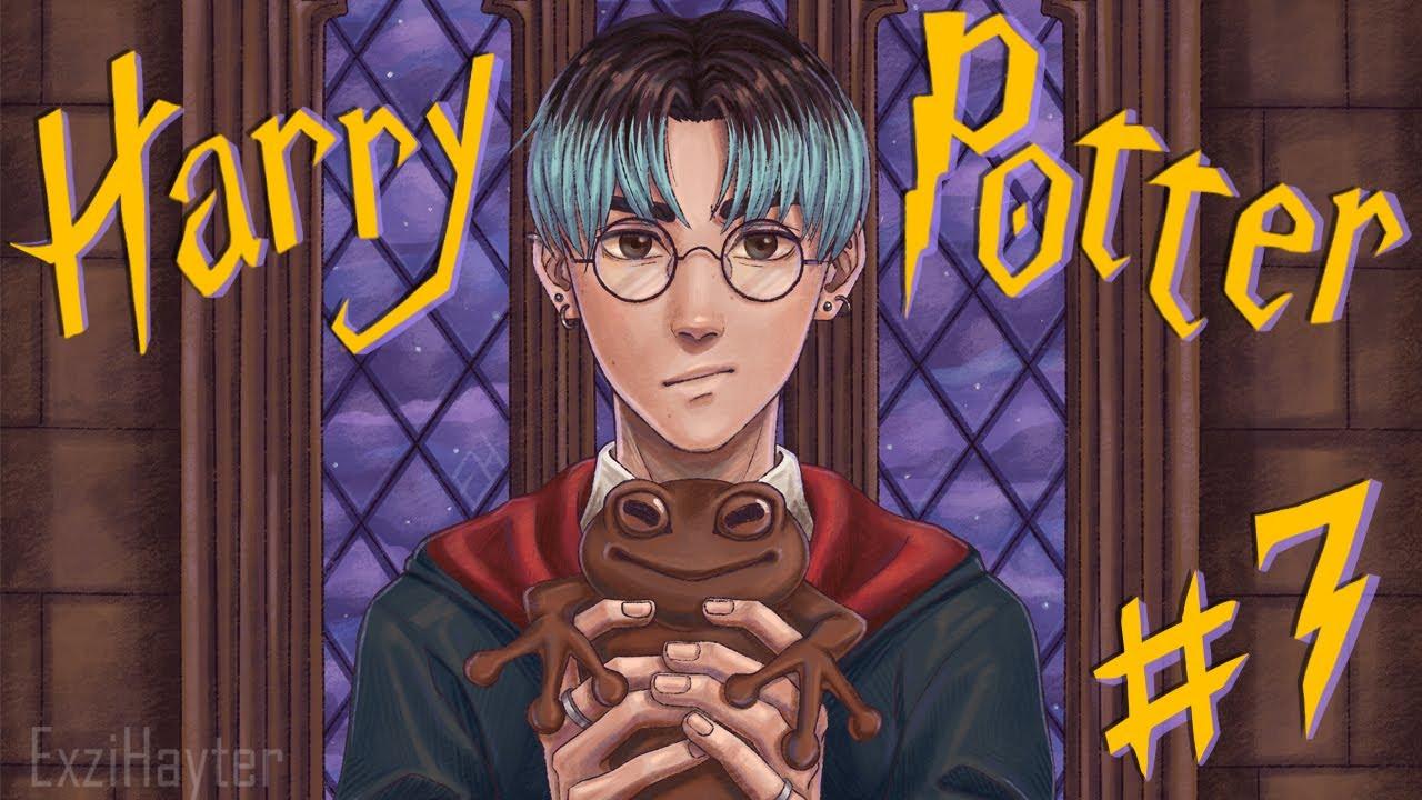 ЭТО СТЕЛС ★ Гарри Поттер и Философский камень Прохождение ...