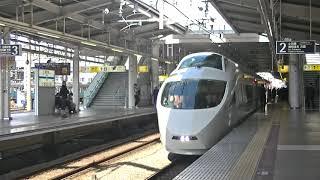 小田急VSE はこね号箱根湯本行 海老名着発