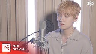 SF9 INSEONG – 예뻤어 (DAY6) Cover Ver.