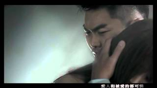 李玖哲 Nicky Lee-最後的那一天 Last Day-完整版MV