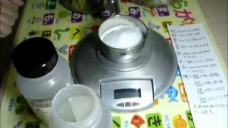 手工皂 製作完整示範(2/3) 實做...