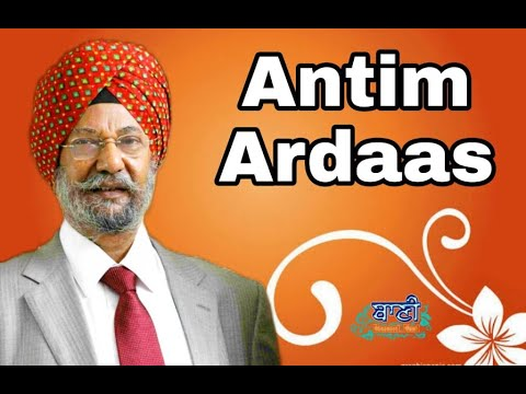 Live-Now-Antim-Ardaas-S-Amarjit-Singh-Nanda-Saket-13-June-2021