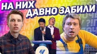 Забытые конкурсы КВН. Продолжение.