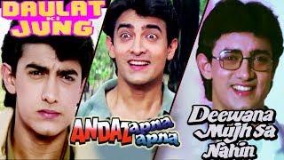 Aamir Khan Movies | Andaz Apna Apna | Daulat Ki Jung | Deewana Mujh Sa Nahin |3 Movies in 1|Showreel
