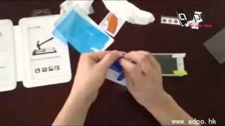 钢化玻璃膜贴教程(高清).avi