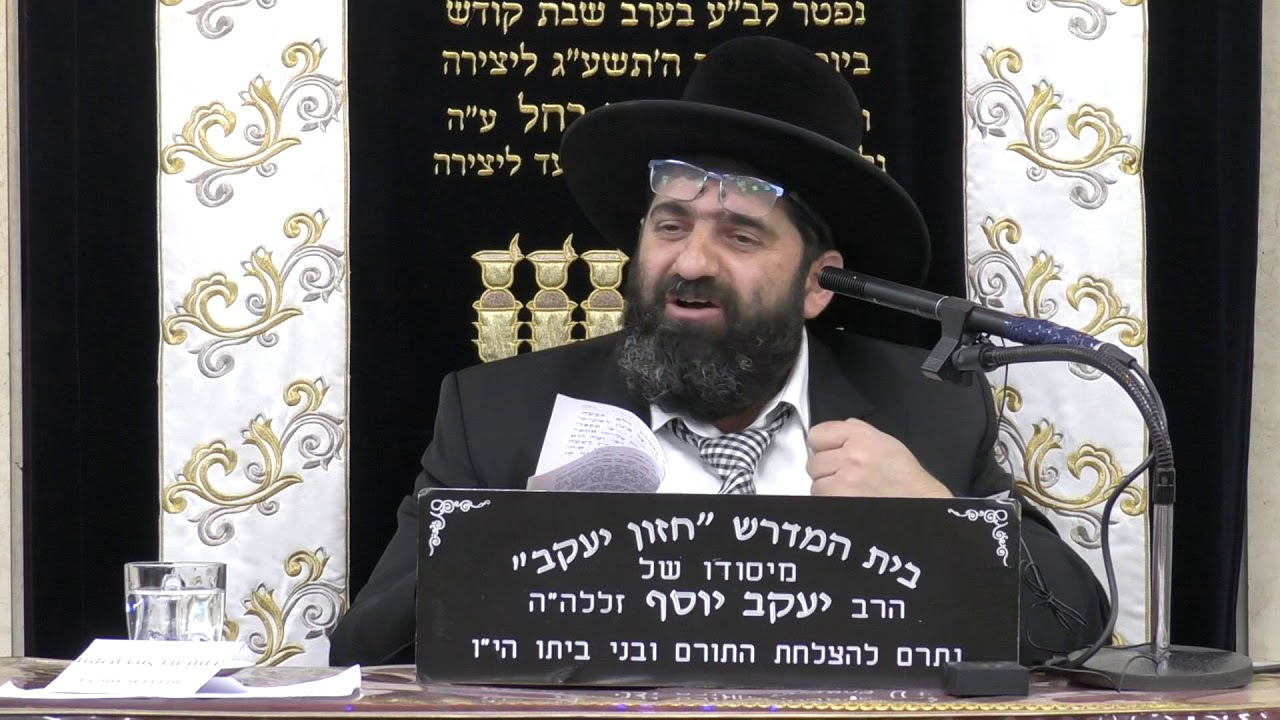 הרב אייל עמרמי תמצא נקודה טובה בכל יהודי וכך תקרב את הגאולה