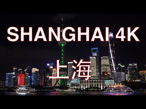 Shanghai 4K - Walk Around The Bund / Wai Tan POV - Shanghai - China 中国上海外滩漫步视频/外滩前面展望