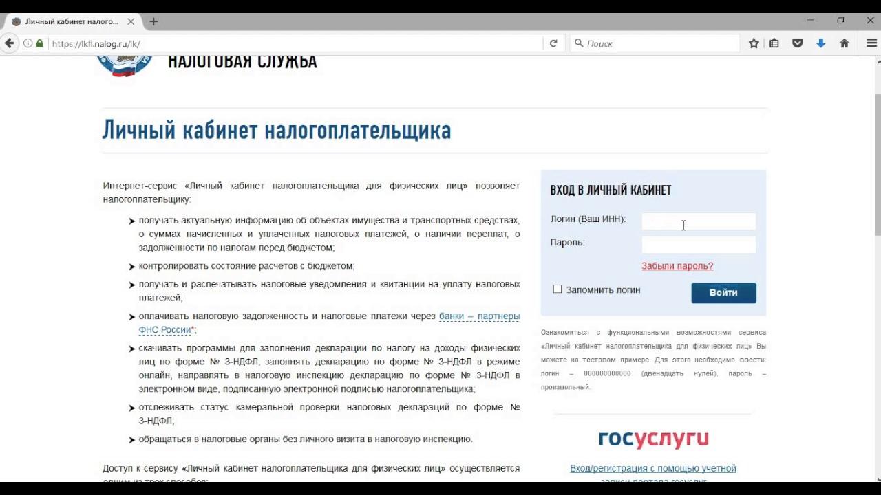 Электронные ключи для налоговой отчетности заявление новая декларация 6 ндфл в 1 с