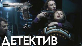 """НЕРЕАЛЬНО КРУТОЙ БОЕВИК! """"Безумный Ноябрь"""" Русские детективы, боевики hd, криминал"""