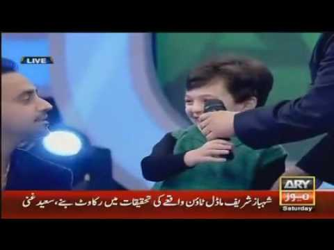 Iqrar by chance movie