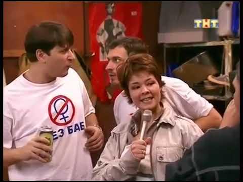 Счастливы вместе букины 3 сезон 197   202 серия
