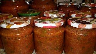 Приправа из овощей. Быстро и вкусно!!! Заготовка на зиму.