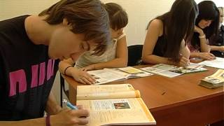 """Курсы английского языка в школе """"Шервуд"""""""