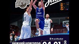 Баскетбол. Еврокубок. «Нижний Новгород» — «Зенит»