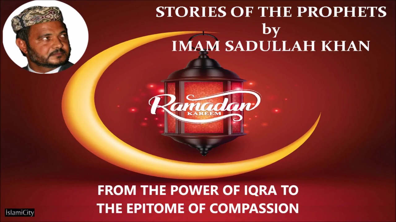 Episode 27: From the Power of Iqra to the Epitome of