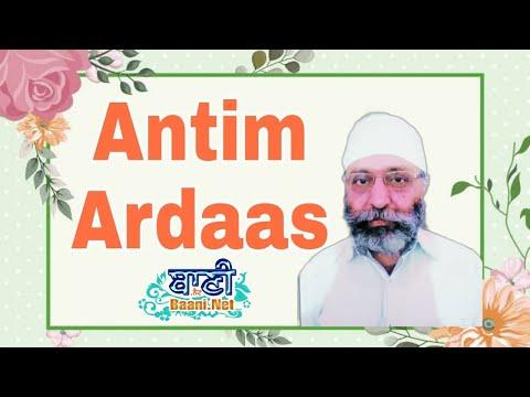 Live-Now-Antim-Ardaas-Inderjeet-Singh-Chawla-Jamnapar-01-June-2021