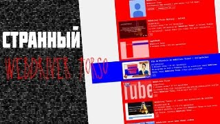 WebDriver Torso - самый СТРАННЫЙ КАНАЛ НА YOUTUBE