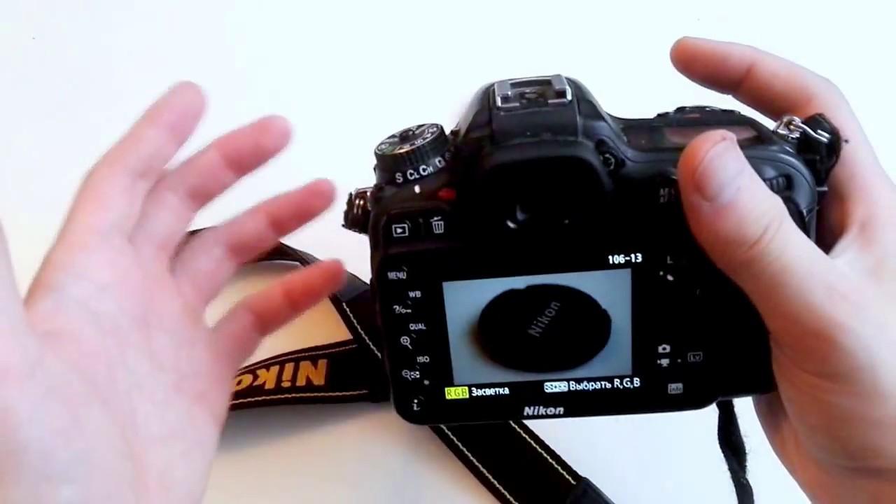 Как настроить линии горизонта в фотоаппарате плюсом товара