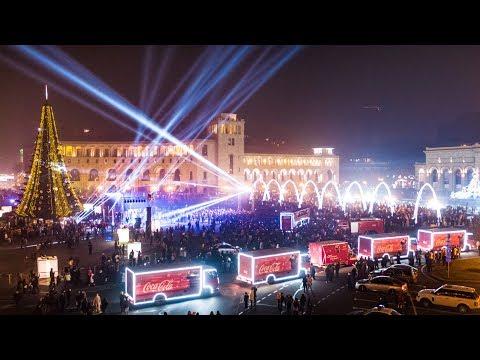 Новогодний Ереван глазами блоггеров пенсинеров! Анаида и Армен показывают красоты Армении