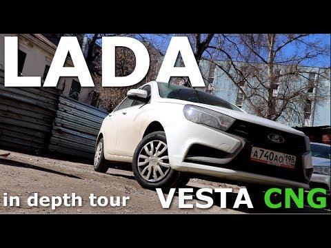 2018 LADA VESTA CNG compressed natural gas IN DEPTH TOUR not LPG