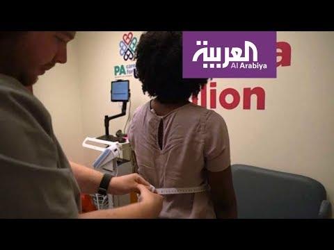 صباح العربية | الخيال أسرع طريق للنحافة  - نشر قبل 47 دقيقة