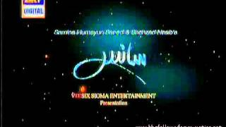Download Saans Drama Song ( ARY Digital ) Complete Song.flv MP3 song and Music Video
